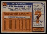 1976 Topps #43  Lem Barney  Back Thumbnail