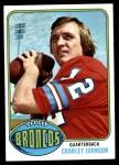 1976 Topps #68  Charlie Johnson   Front Thumbnail