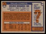 1976 Topps #73  Golden Richards  Back Thumbnail