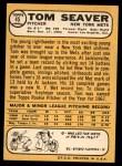 1968 Topps #45  Tom Seaver  Back Thumbnail