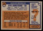 1976 Topps #123  Otis Armstrong  Back Thumbnail