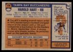 1976 Topps #126  Harold Hart   Back Thumbnail
