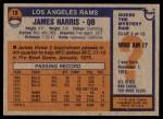 1976 Topps #18  James Harris  Back Thumbnail