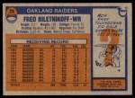 1976 Topps #25  Fred Biletnikoff  Back Thumbnail