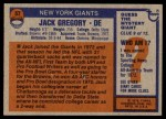 1976 Topps #57  Jack Gregory  Back Thumbnail