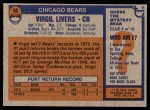 1976 Topps #59  Virgil Livers   Back Thumbnail