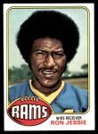 1976 Topps #133  Ron Jessie  Front Thumbnail