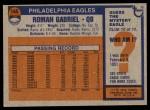 1976 Topps #145  Roman Gabriel  Back Thumbnail