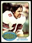1976 Topps #26  Ron Yankowski  Front Thumbnail