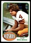 1976 Topps #91  Mike Bragg  Front Thumbnail