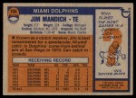 1976 Topps #154  Jim Mandich  Back Thumbnail