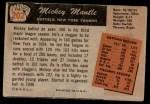 1955 Bowman #202  Mickey Mantle  Back Thumbnail