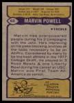 1979 Topps #63  Marvin Powell  Back Thumbnail