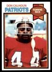 1979 Topps #136  Don Calhoun  Front Thumbnail