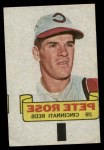 1966 Topps Rub Offs   Pete Rose   Front Thumbnail