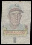 1966 Topps Rub Offs  Jim Maloney  Back Thumbnail