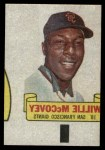 1966 Topps Rub Off #64   Willie McCovey   Front Thumbnail