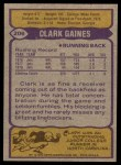 1979 Topps #206  Clark Gaines  Back Thumbnail