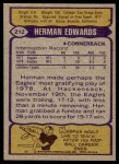 1979 Topps #212  Herman Edwards  Back Thumbnail