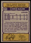1979 Topps #225  Chris Bahr  Back Thumbnail
