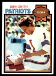 1979 Topps #16  John Smith  Front Thumbnail