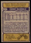 1979 Topps #17  Dwight McDonald  Back Thumbnail