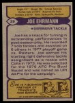 1979 Topps #29  Joe Ehrmann  Back Thumbnail