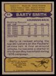 1979 Topps #97  Barty Smith  Back Thumbnail