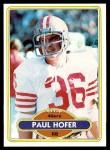 1980 Topps #178  Paul Hofer  Front Thumbnail