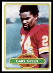 1980 Topps #133  Gary Green  Front Thumbnail
