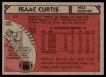 1980 Topps #17  Isaac Curtis  Back Thumbnail