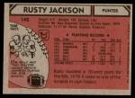 1980 Topps #142  Rusty Jackson  Back Thumbnail