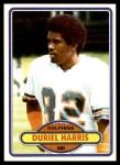 1980 Topps #181  Duriel Harris  Front Thumbnail