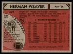 1980 Topps #379  Herman Weaver  Back Thumbnail