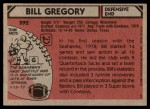 1980 Topps #292  Bill Gregory  Back Thumbnail
