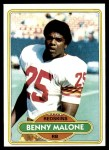 1980 Topps #451  Benny Malone  Front Thumbnail