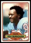1980 Topps #471  Ken Burrough  Front Thumbnail