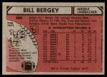 1980 Topps #480  Bill Bergey  Back Thumbnail