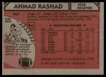 1980 Topps #467  Ahmad Rashad  Back Thumbnail