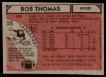 1980 Topps #121  Bob Thomas  Back Thumbnail