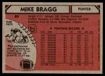 1980 Topps #84  Mike Bragg  Back Thumbnail