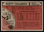 1980 Topps #96  Rusty Chambers  Back Thumbnail