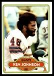 1980 Topps #184   -  Ken Johnson Record Breaker Front Thumbnail