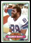 1980 Topps #59  Reuben Gant  Front Thumbnail
