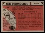 1980 Topps #346  Neil O'Donoghue  Back Thumbnail