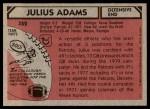 1980 Topps #352  Julius Adams  Back Thumbnail