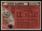 1980 Topps #245  Steve DeBerg  Back Thumbnail