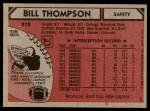 1980 Topps #212  Bill Thompson  Back Thumbnail
