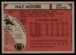 1980 Topps #515  Nat Moore  Back Thumbnail