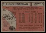 1980 Topps #500  Chuck Foreman  Back Thumbnail